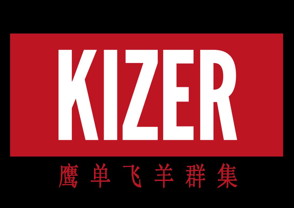 KIZER Logo